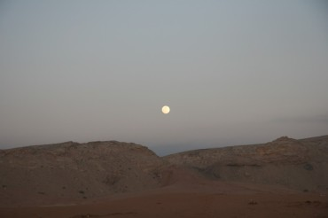 Full moon spent light to the desert Bedu party