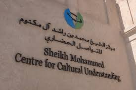 Sheikh Mohammed Centre for Cultural Understanding
